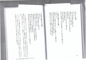 Ccf20110819_00001_5